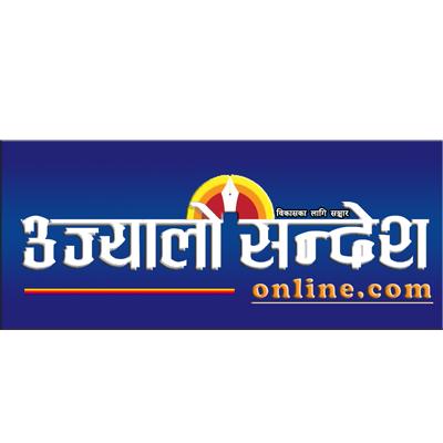 Ujyaalo Sandesh Online